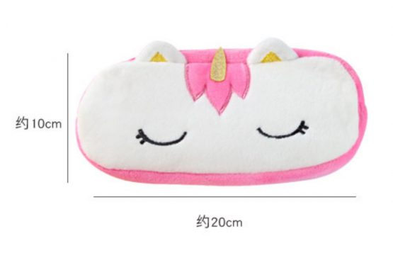 Plush Unicorn Pencil Bag